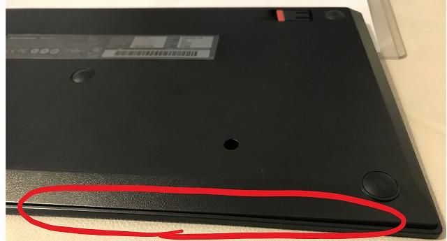 ThinkPadキーボードのカバーを素手であける